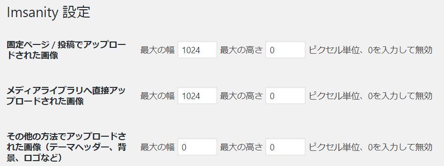 f:id:kenko-san:20171104184518j:plain