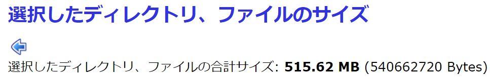 f:id:kenko-san:20171104185054j:plain