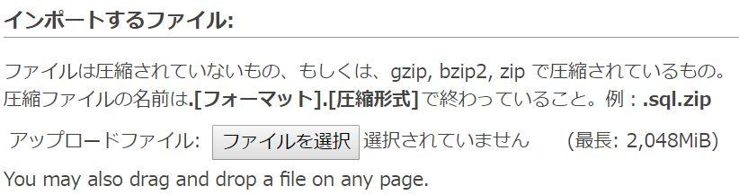 f:id:kenko-san:20171104185933j:plain