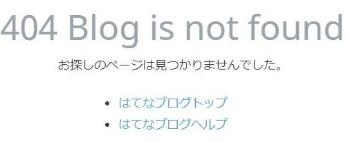 f:id:kenko-san:20171106001252j:plain