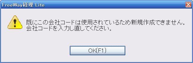 f:id:kenko-san:20171204103529j:plain