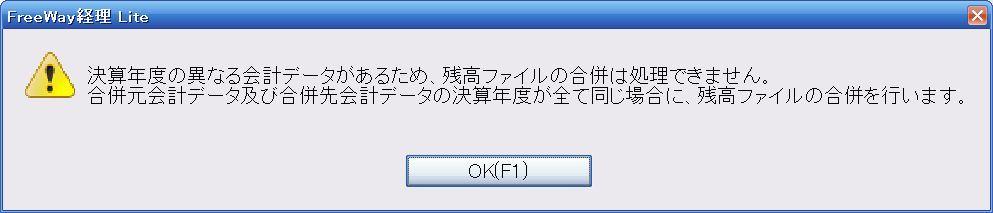 f:id:kenko-san:20171204103607j:plain