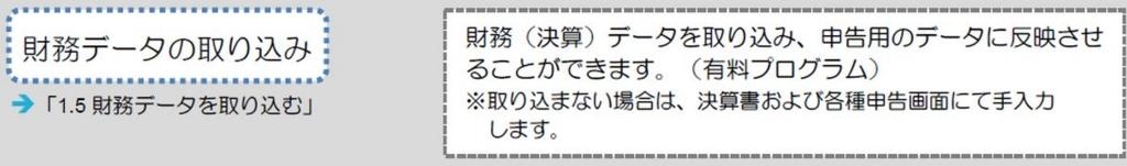 f:id:kenko-san:20171204133452j:plain