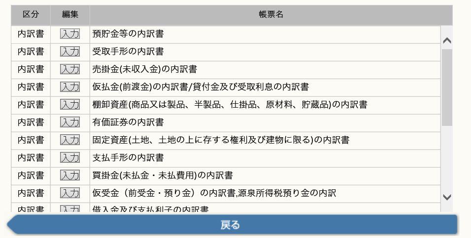 f:id:kenko-san:20171204133559j:plain