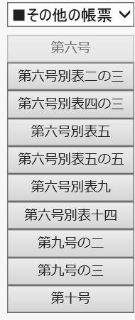 f:id:kenko-san:20171204134217j:plain