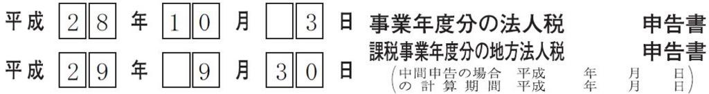 f:id:kenko-san:20171204134621j:plain