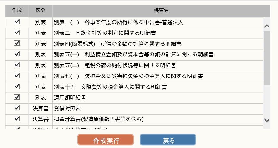 f:id:kenko-san:20171204155910j:plain