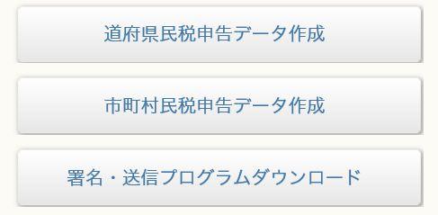 f:id:kenko-san:20171204160005j:plain