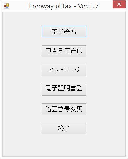 f:id:kenko-san:20171204160017j:plain