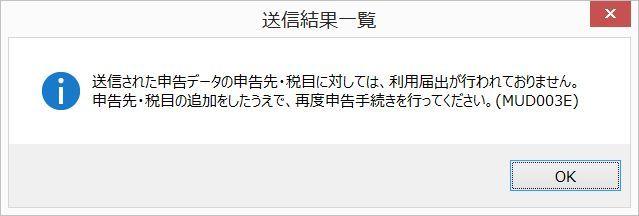 f:id:kenko-san:20171204160038j:plain