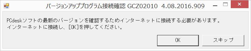 f:id:kenko-san:20171204160111j:plain