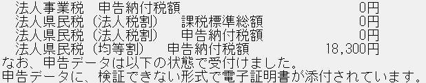 f:id:kenko-san:20171204160147j:plain