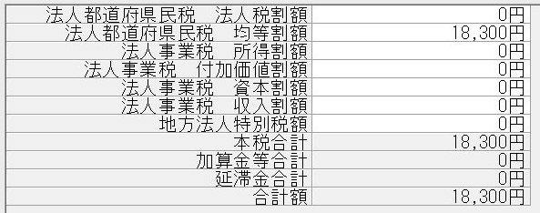 f:id:kenko-san:20171204160221j:plain