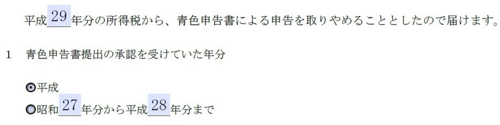 f:id:kenko-san:20171204191351j:plain