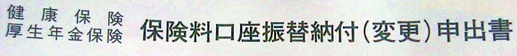 f:id:kenko-san:20171204191523j:plain