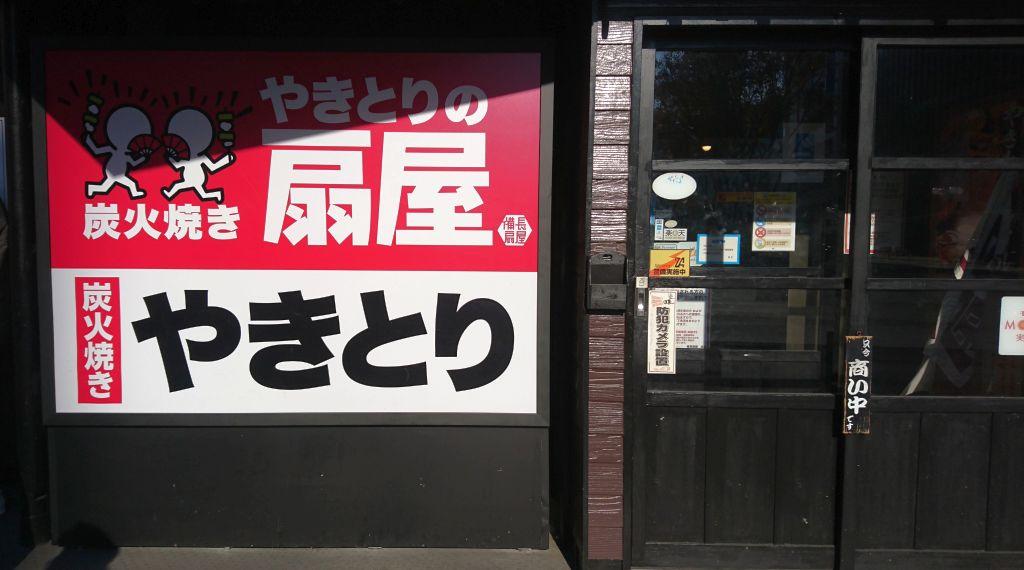 f:id:kenko-san:20171207202948j:plain