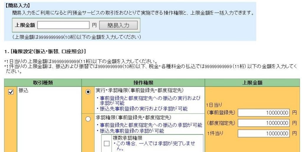 f:id:kenko-san:20171209121230j:plain
