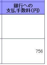 f:id:kenko-san:20171209121307j:plain