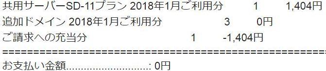 f:id:kenko-san:20171209164457j:plain