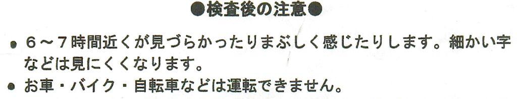 f:id:kenko-san:20171213090836j:plain