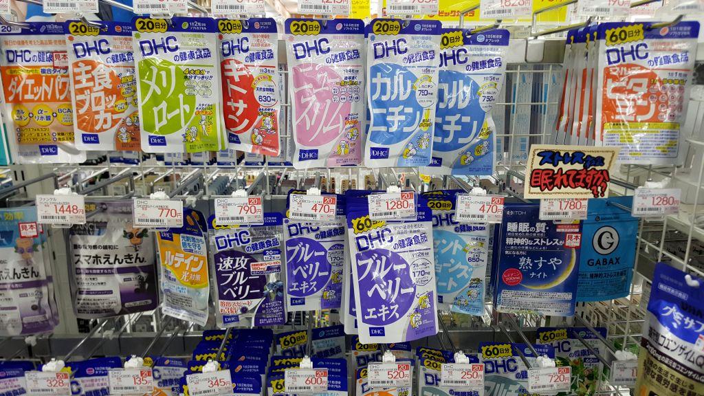f:id:kenko-san:20171213153149j:plain