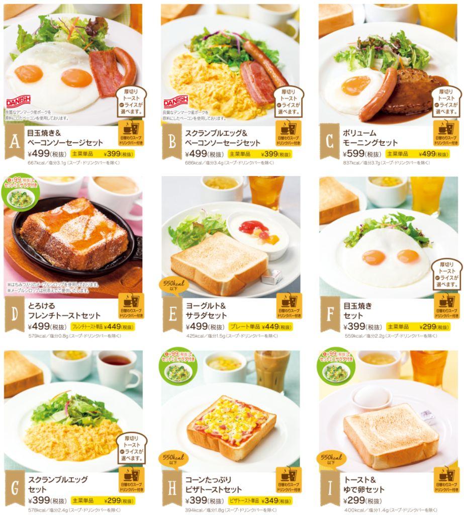 f:id:kenko-san:20171214131933j:plain