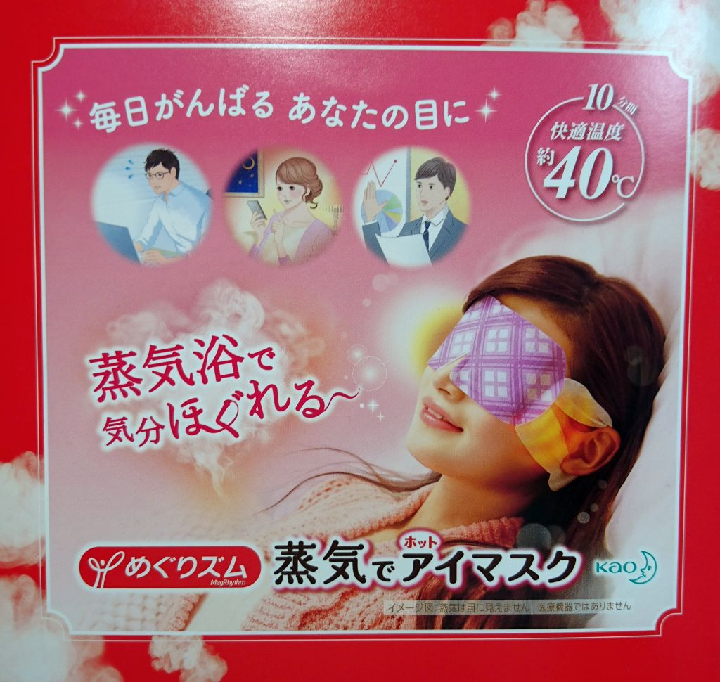 f:id:kenko-san:20171214134015j:plain