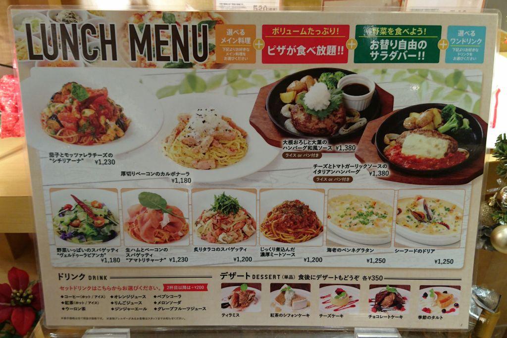 f:id:kenko-san:20171215163908j:plain