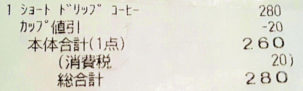 f:id:kenko-san:20171215182910j:plain