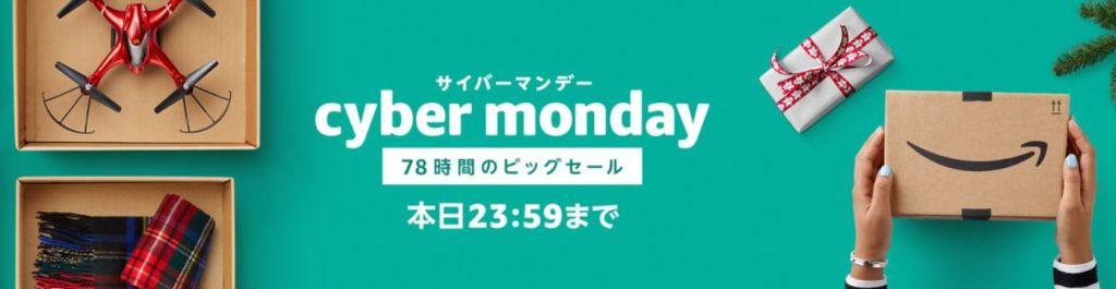 f:id:kenko-san:20171216132047j:plain
