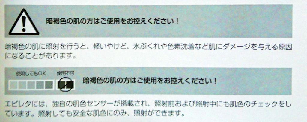 f:id:kenko-san:20171216155659j:plain