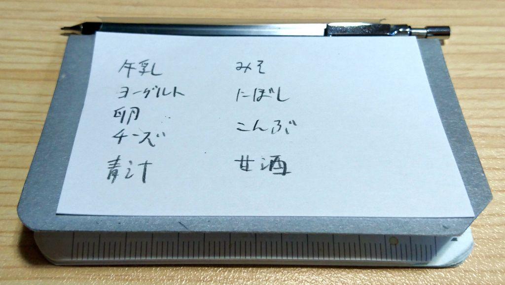 f:id:kenko-san:20171217170317j:plain