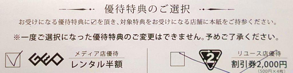 f:id:kenko-san:20171219214451j:plain