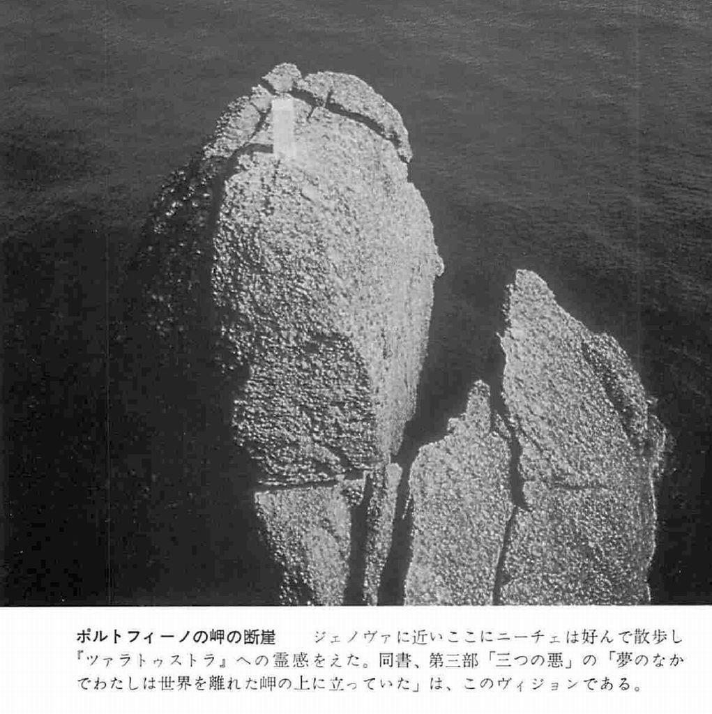 f:id:kenko-san:20171220192037j:plain