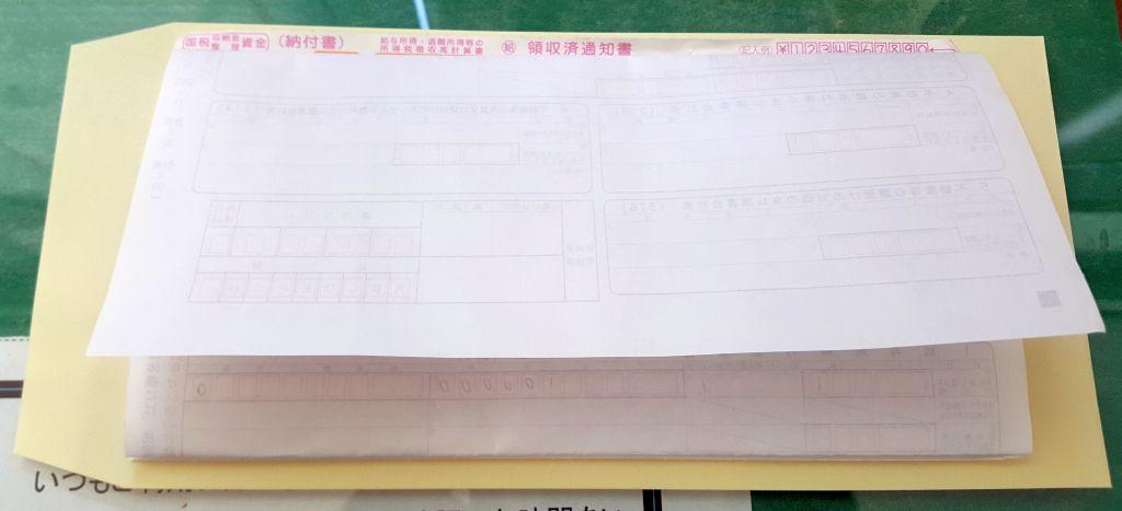 f:id:kenko-san:20180113152744j:plain