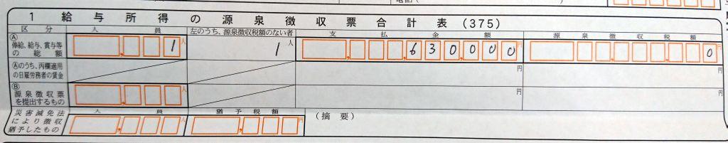 f:id:kenko-san:20180113152800j:plain