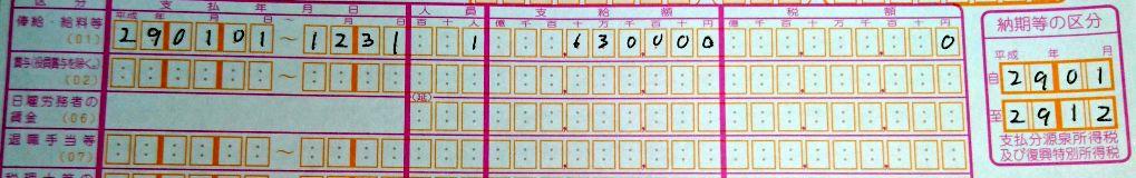 f:id:kenko-san:20180113152820j:plain