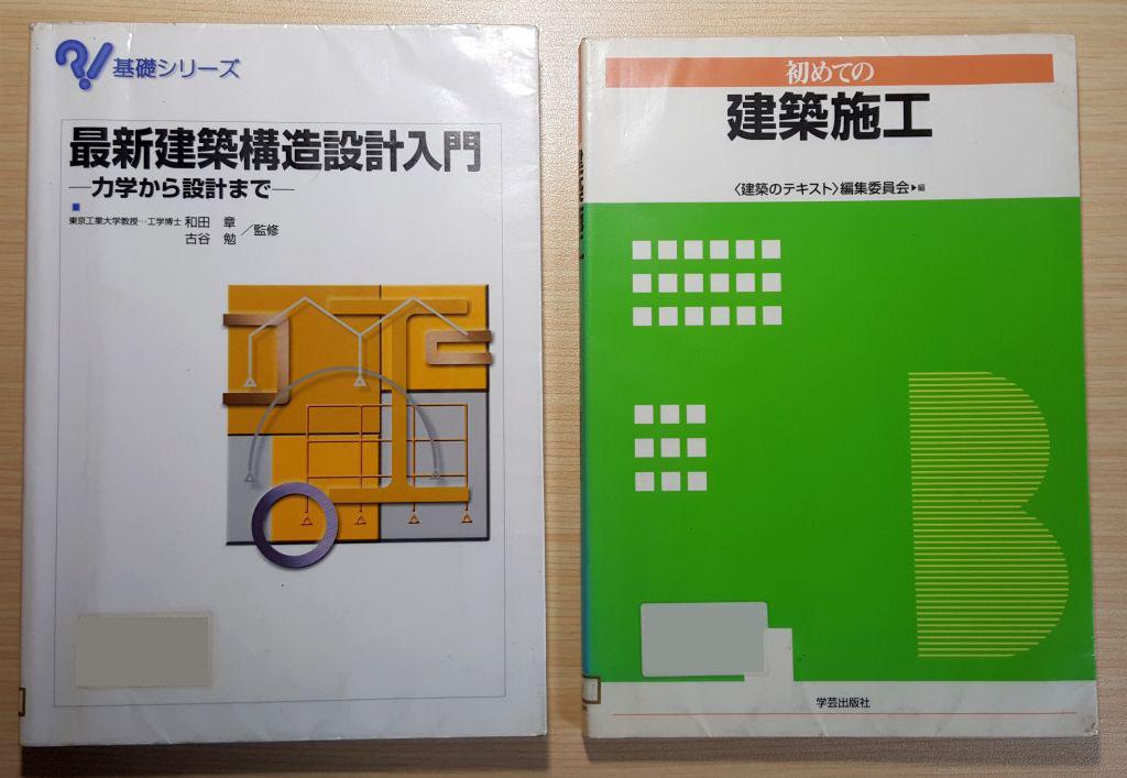 f:id:kenko-san:20180123122323j:plain