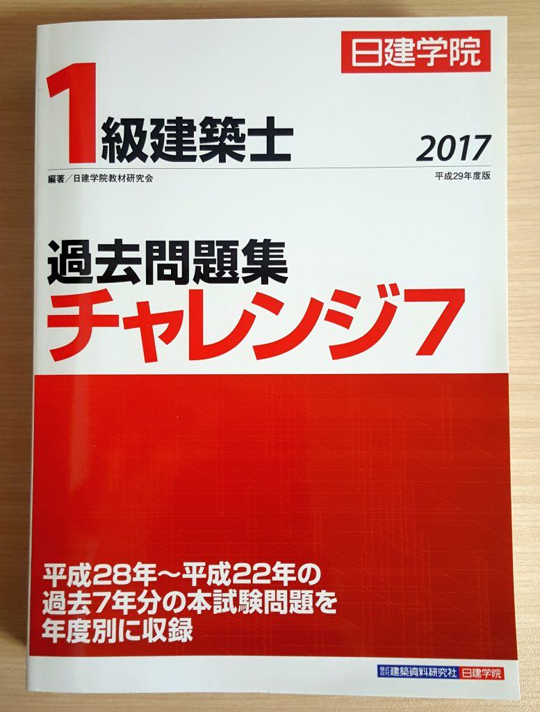 f:id:kenko-san:20180123123427j:plain