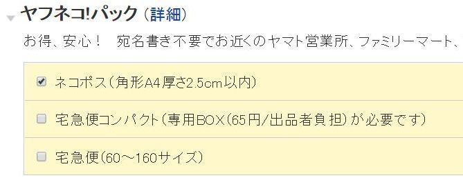 f:id:kenko-san:20180129121902j:plain