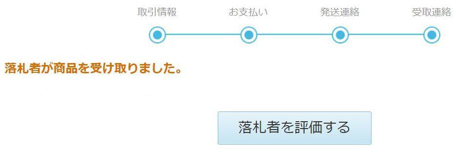 f:id:kenko-san:20180129121940j:plain
