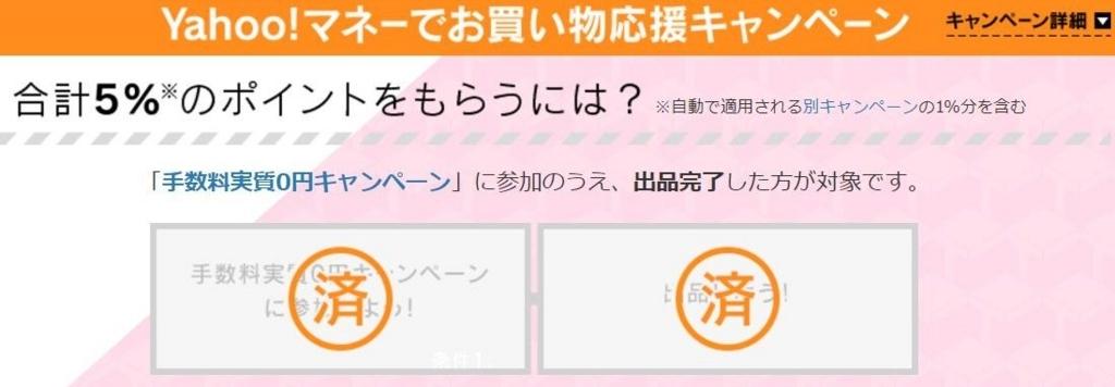 f:id:kenko-san:20180129121959j:plain