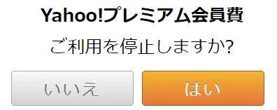 f:id:kenko-san:20180129122038j:plain
