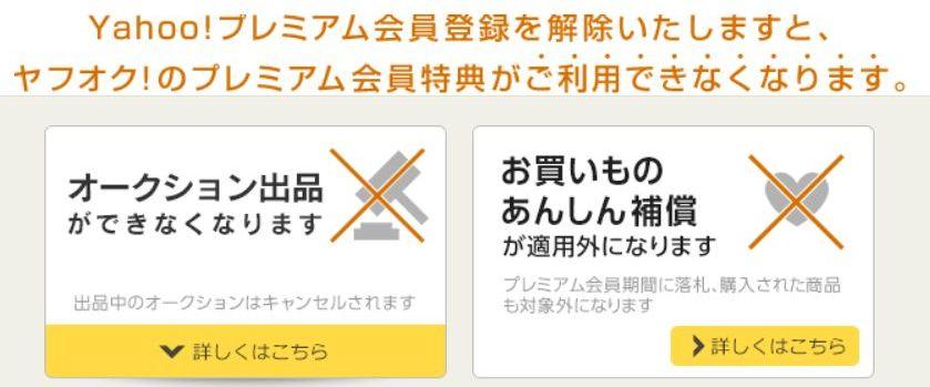 f:id:kenko-san:20180129122048j:plain