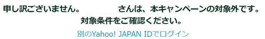 f:id:kenko-san:20180129183645j:plain