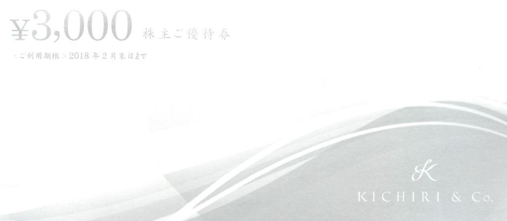 f:id:kenko-san:20180208204734j:plain