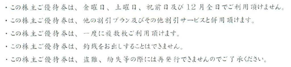 f:id:kenko-san:20180208204748j:plain