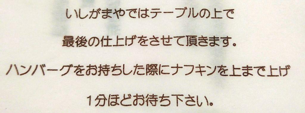 f:id:kenko-san:20180208205010j:plain