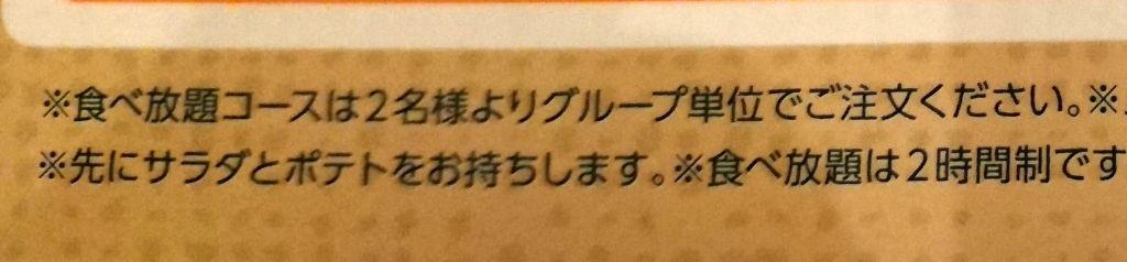 f:id:kenko-san:20180209095632j:plain