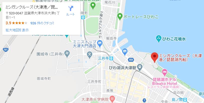 f:id:kenko2918:20200808180155p:plain